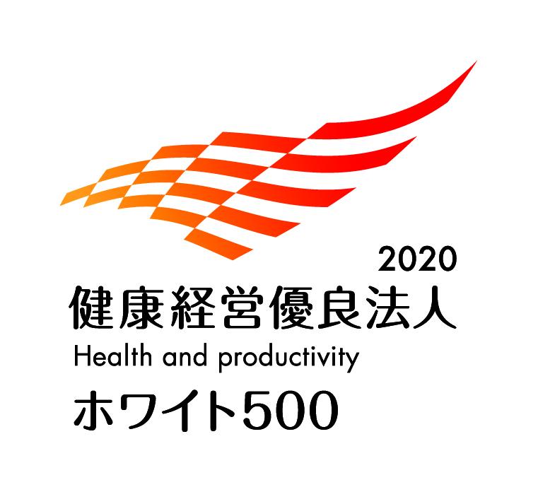 white500-2020